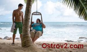 Сериал «Остров» 2 сезон дата выхода в свет