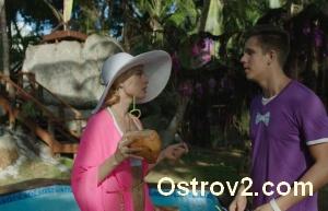 Остров 2 сезон 5 серия смотреть онлайн