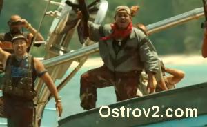 Остров 2 сезон 7 серия анонс