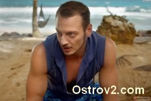 Остров 2 сезон 10 серия анонс