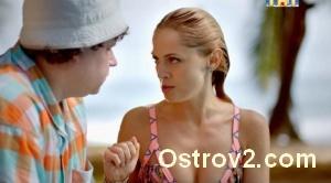 Остров 2 сезон 10 серия смотреть онлайн