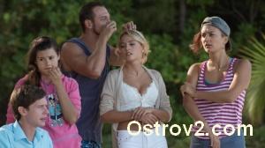 Остров 2 сезон 13 серия анонс