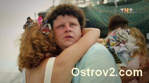 Остров 2 сезон 14 серия анонс