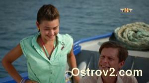Остров 2 сезон 14 серия смотреть онлайн