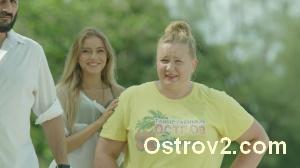 Остров 2 сезон 16 серия смотреть онлайн