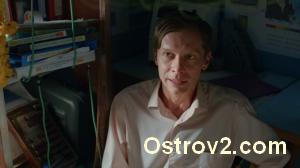 Остров 2 сезон 17 серия смотреть онлайн
