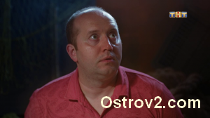 Остров 2 сезон 20 серия анонс